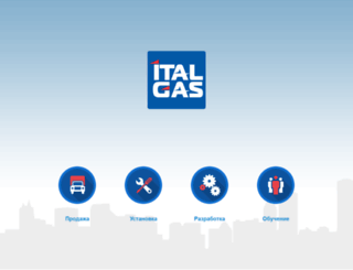 italgas.ru screenshot