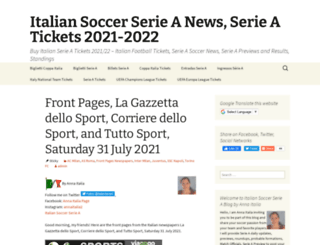 italiansoccerseriea.com screenshot