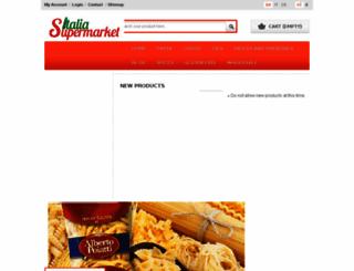 italiasupermarket.com screenshot
