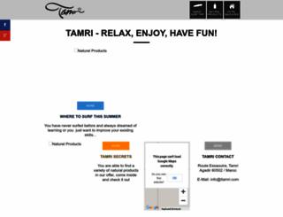 itamri.com screenshot