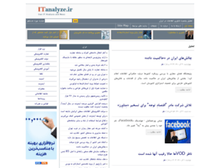 itanalyze.com screenshot