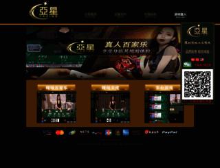 itaotm.com screenshot