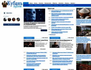 itar-tasskuban.ru screenshot