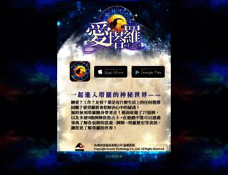 itarot.com.tw screenshot