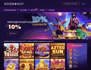 itast.pl.ua screenshot