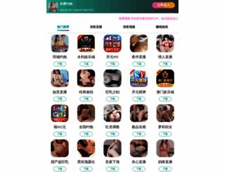 itbcellular.com screenshot