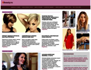 itbeauty.ru screenshot