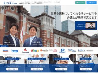 itbengoshi.com screenshot