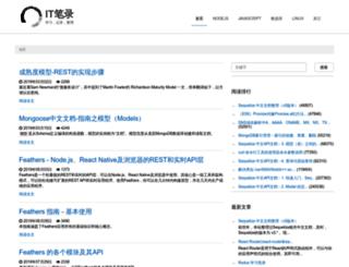 itbilu.com screenshot
