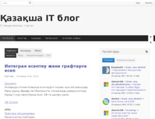 itblog.kz screenshot
