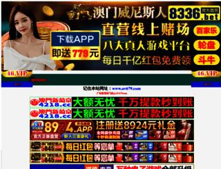 itbridgelk.com screenshot
