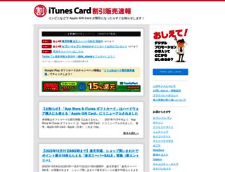 itc-check.com screenshot