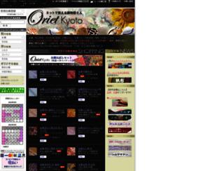 itcjapan.co.jp screenshot