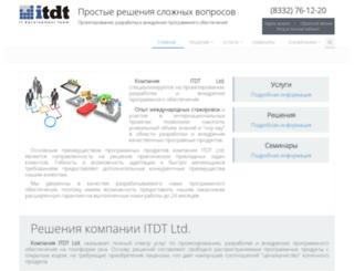itdt.ru screenshot