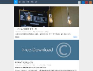 itechzero.com screenshot