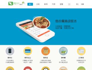iteden.com screenshot