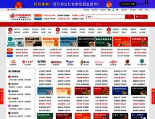 item.959.cn screenshot