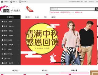 item.yintai.com screenshot