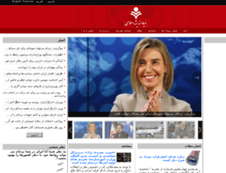 itf.org.ir screenshot