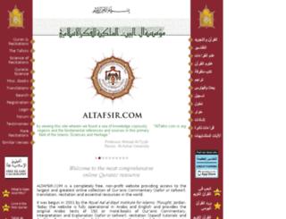 itgdemo.itgsolutions.com screenshot