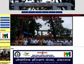 itiambarnath.gov.in screenshot