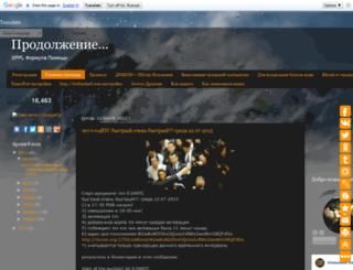 iticoin.blogspot.ru screenshot
