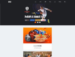 itiguan.com.cn screenshot