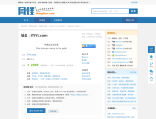 itiyi.com screenshot
