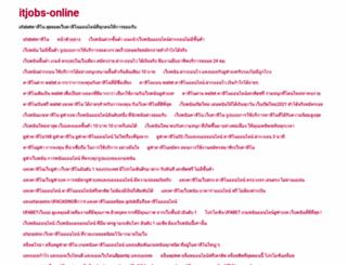 itjobs-online.com screenshot