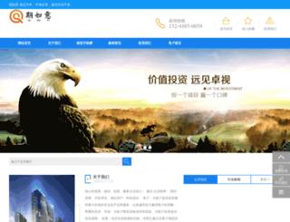 itjsxx.com screenshot