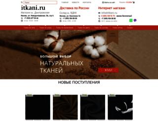 itkani.ru screenshot
