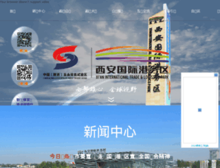 itl.gov.cn screenshot
