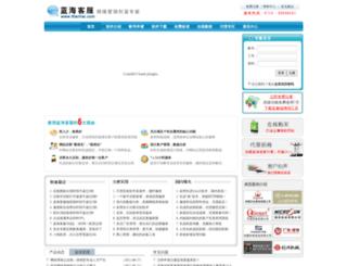 itlanhai.com screenshot