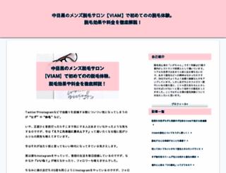 itm-staging.com screenshot
