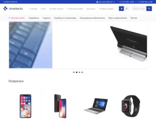 itmarket.kz screenshot