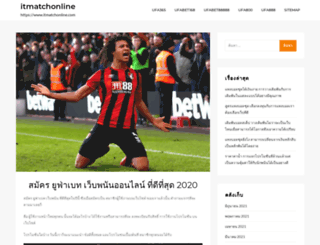 itmatchonline.com screenshot