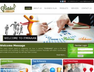 itminaan.com screenshot