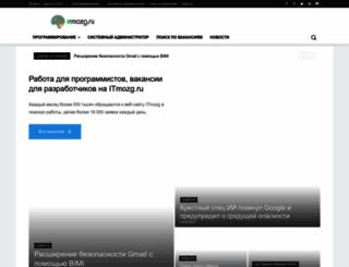 itmozg.ru screenshot
