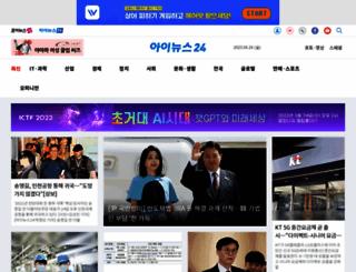 itnews.inews24.com screenshot