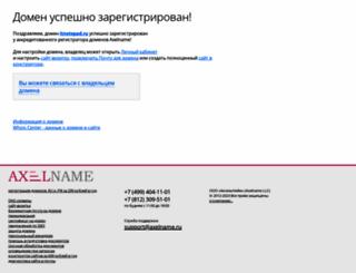 itnotepad.ru screenshot