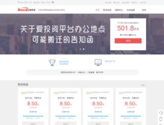 itouzi.com screenshot