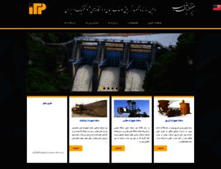 itp-co.ir screenshot