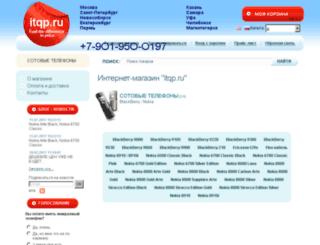 itqp.ru screenshot