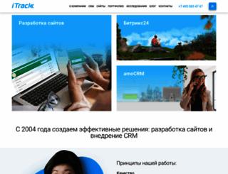 itrack.ru screenshot
