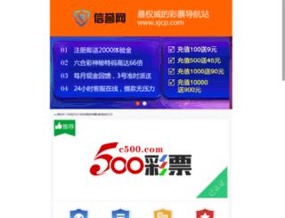 itrackz.net screenshot