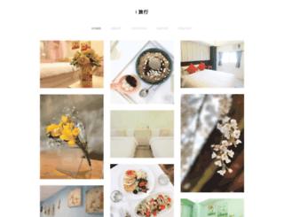itravel.gogoblog.tw screenshot