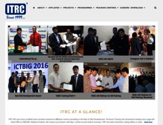 itrc.co.in screenshot