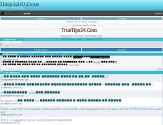 itrick.tk screenshot