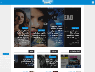 itsat16.info screenshot