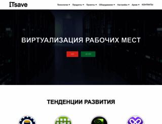 itsave.ru screenshot